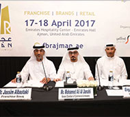 FBR Ajman Press Conference