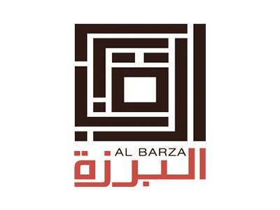 AL-BARZA