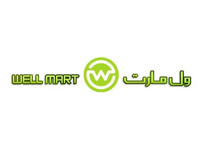well-mart