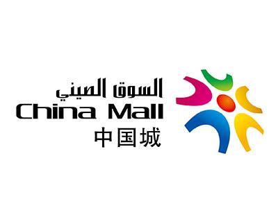 CHINA-MALL