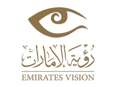 Emirates-Vision