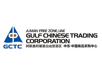 GULF-CHINESE-TRADING-CORPORATION